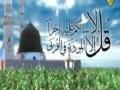 ماذا على من شم تربة أحمد - رثاء الزهراء ع لأبيها ص Latmiya - Arabic