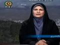 Day of Unknown Martys روز گمنام شهداء- Rallies all around Iran May 7 -2011- Farsi
