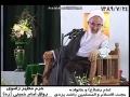 Emam Raza and Family Affairs - امام رضا ع و خانواده راشد يزدئ حرم اما رضا ع - Farsi