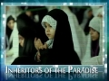 The Successful Believers - The Fragranced Grave - English