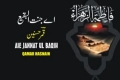 Ali Safder Nauha - Ai Jannatul Baqi - Urdu
