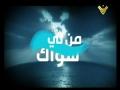 من لي سواك - أنشودة Nasheed - Arabic