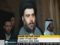 Bahrain: Human Rights activist detained, Muqtada Sadr in Qatar - 09Apr2011 - English
