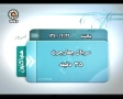 Iranian Drama Serial - Char Charkhe چهار چرخ  - Four Wheels Episode11 - Farsi sub English