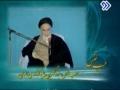 امام خمینی (ره): حب نفس  Imam Khomeini (ra): Following Ego - Farsi