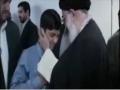رهبر دل ها Leader in hearts - Nasheed Ayatullah Khamenei - Farsi
