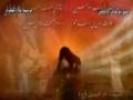 Umm Al-Baneen (Sa) Latmia - Arabic