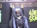 H.I. Hurr Shabbiri - 10 Moharram 1428 - Day of Ashura - Urdu