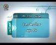 Drama Serial - Char Charkhe چهار چرخ - Four Wheels Episode 16 - Farsi sub English