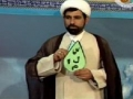 Series of Lessons for Kids - Poetry and Praising Allah - عروج رفيق شماست- Farsi