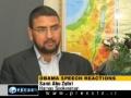 Arabs reaction to Obamas ME speech - May 20, 2011 - English