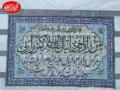 مستند بسیار زیبای پیامبران سرزمین ما - Prophets of Iran - Farsi