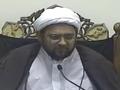 Maulana Muhammad Baig - Concept of Wilayat - Majlis 2 - English