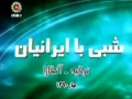 LIVE Magical Tricks - AMAZING ILLUSIONS - JameJam Show in Turkey  جام جم از تركيه- All Languages