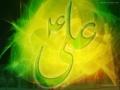 Golden words by Imam ALi (As) - 3 - Sub Roman Urdu