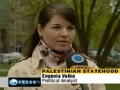 Palestinian factions reiterate statehood resolve Tue May 24, 2011 3:54PM - English