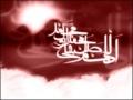 Golden words by Imam MooSa Kazim (As) - 8 - Sub Roman Urdu