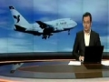 Refueling ban on Islamic Iran by Switzerland - News Clip - 26May11 - English