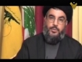 Ya Watani Firqat Al Bayareq HD - Arabic