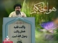 خطبه های نماز جمعه تهران  - May 05 - سید احمد خاتمی اغاء - News Clip - Farsi