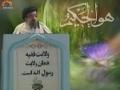 Tehran Friday Prayers 27May11 خطبہ نماز جمعہ تہران - آیت للہ سید احمد خاتمی - Urdu