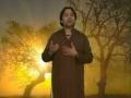 Ismaton Ka Aasman Hain Fatima (s.a.) - Manqabat - Urdu