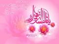 Aagaeen Fatima (s.a.) - Manqabat by Mir Hasan Mir - Urdu