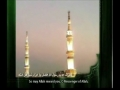 We all miss the Holy Prophet (saww) - Nasheed Supplication - Arabic sub English