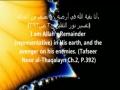 من كلمات الإمام المهدي ع Hadiths from Imam Mahdi (ajtf) - Arabic sub English