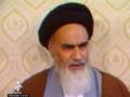 Imam Khomaini Advices to resolve Gov Issues - Farsi