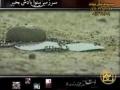 Sarzamine Neynawa Yadash Bekhair - Ahangaran - Farsi