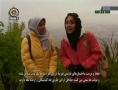 Documentary on Gorgan - Golestan and Fabrics - English sub Farsi