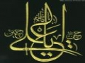 Hazrat Imam Ali (As) RuBai poerty - 35 - Sub Roman Urdu