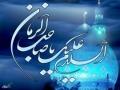 Hazrat Imam Mehdi (As) RuBai poerty - 38 - Sub Roman Urdu