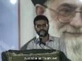 Khomaini zinda hai Tarana by Atir Haider (22nd Death anniversary of Imam Khomaini Karachi) 04 June 2011 - Urdu