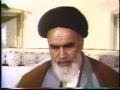 Imam Khomeini advising Iraq  ** RARE FOOTAGE ** - Persian sub English
