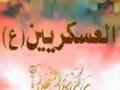 مولد الإمام الهادي - ملا باسم الكربلائي - Imam Hadi (a.s.) - Arabic