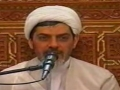 Speech H.I. Rafi - Advices of Prophet Muhammd PBUH - Farsi
