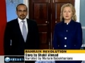 Bahraini Crown Prince receives US backing once again - 08Jun2011 - English