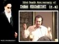 [Imam Khomeini Demise Anniversary 2011] Poetry by Br. Ebrahim Mohsini - English