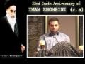 [Imam Khomeini Demise Anniversary 2011] Nasheed by Br. Dardashtian - Farsi