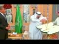 آمریکا و سعودی America and Saudi Arabia - English