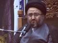 Farsi Speech H.I. Syed Hameed Mir Baqeri - About month of Rajab