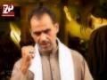 Tarana Ali Deep 2011 (Hum Hain Hayder ke Shia) *MUST WATCH* Urdu