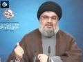 Nasrallah on Imam Khamenei - 1st Conference of Renovation and Intellectual Jurisprudence of Imam Khamenei - English