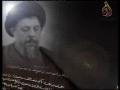 شھيد باقرالصدر Movie Shaheed Baqr us Sadr made by Hizbullah - Urdu 3
