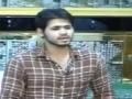 Salam e Shoda rehta hain Noha by Haider Zaidi - Urdu