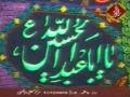 Aaja mery bachey Noha by haider zaidi - 17 Dec 2010 - Urdu