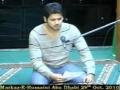 ZAiNAB (SA) ko Tar paye e Duniya by haider zaidi - Urdu