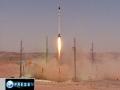 13 Rajab - Iran puts second satellite into orbit - All Languages